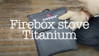 firebox titanium
